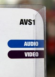 NEW VANCO AUDIO/VIDEO CONT. SELECTOR. P/N: T550
