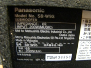 USED RV/MOTORHOME PANASONIC 4 PC SPEAKERS AND SUB (SILVER) FOR SALE